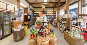 千葉の地酒「福祝」藤平酒造
